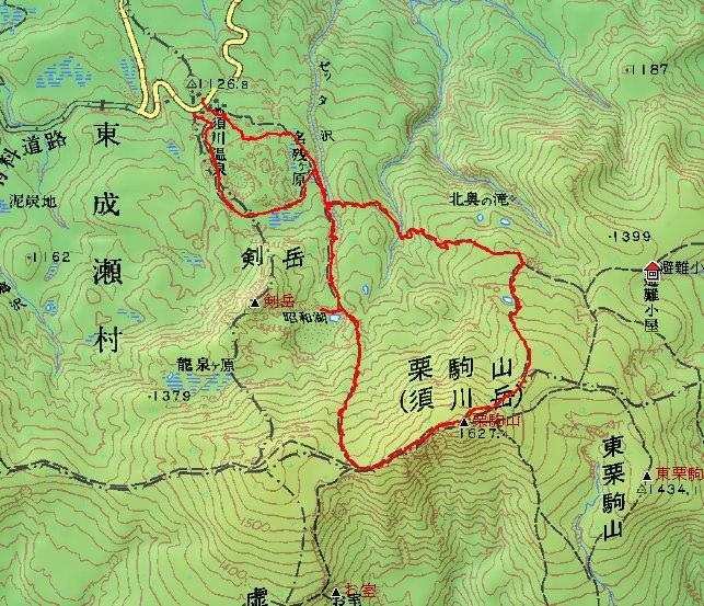 登山記録 栗駒山(須川温泉 ...
